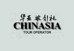 Chinasia Tour Operator